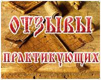 otzivi_poluchivsih_kanal